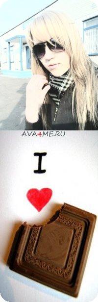 Анна Кузенкова, 5 января 1991, Брянск, id31835686