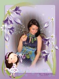 Ирина Царенкова, 5 ноября , Братск, id77139070