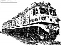 В 1973 году началось производство локомотивов ВЛ80Р.  Магистральный восьмиосный электровоз переменного тока с...