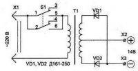 Схема подключения пускового устройства автомобиля.