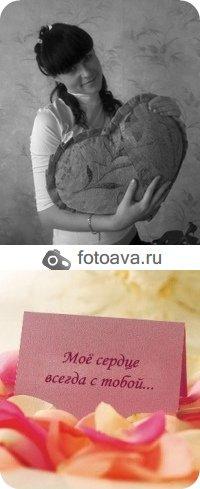 Мария Волкова, 16 февраля 1995, Мариинск, id62394550