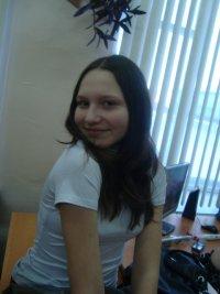 Елена Баранова, 5 ноября , Братск, id77139071