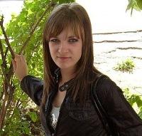 Наталия Щетинина, 1 мая 1989, Бугуруслан, id96111120