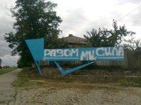 Сергій Сікач, 23 августа , Бобринец, id99988643