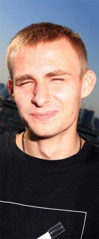 Александр Максвел, 5 апреля 1989, Екатеринбург, id36061594