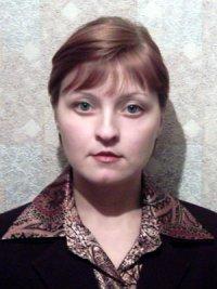 Лена Акифьева, 7 сентября 1991, Киров, id37680787