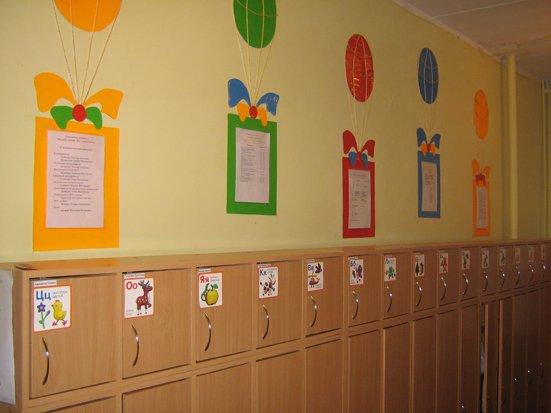 Оформление приёмной детского сада своими руками фото