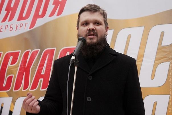 Русский националист Дмитрий Саввин успел сбежать в Латвию и попросить убежища