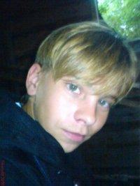 Вадяй Molov