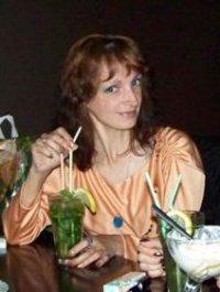 Элина Гочуа, 2 июля 1963, Москва, id9567080