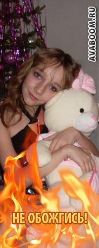 Анна Южакова, 9 июня , Рубцовск, id37126996