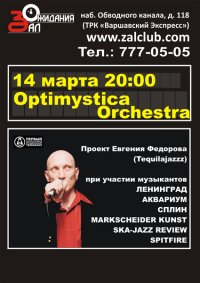 Григорий Πривалов, 6 ноября 1987, Санкт-Петербург, id14239614