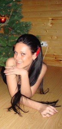 Елена Дайнеко, 1 января 1988, Екатеринбург, id28899481