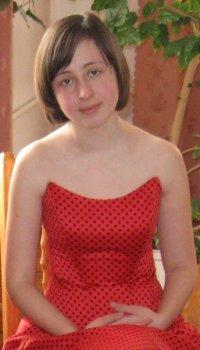 Тетянка Копровська, 26 января 1990, Львов, id34950434