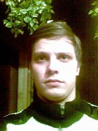 Михан Ким, 22 ноября 1985, Калуга, id40795811