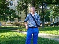 Григой Усенко, 15 мая , Ноябрьск, id92932633