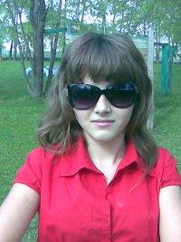 Оксана Ампилогова, 3 августа , Москва, id74149744