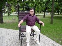 Сергей Слепченко, Побужское