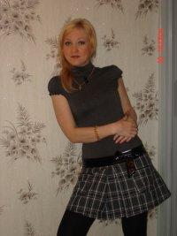 Наталья Зеленюк, 23 марта , Москва, id99988647
