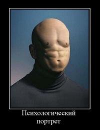 Тёма Мохов, 30 декабря 1992, Мценск, id118606488