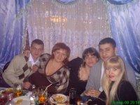 Наташа Альмяшова, 3 августа 1994, Тольятти, id37127017