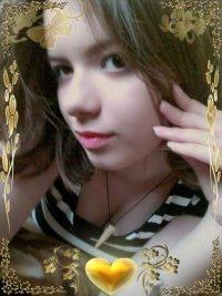 Кристина Андреюк, 8 сентября 1992, Екатеринбург, id46677389