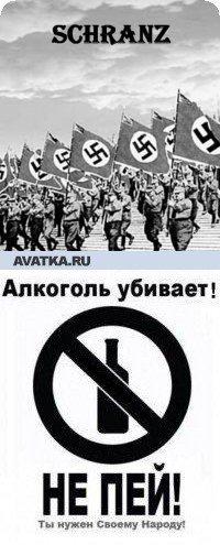 Влад Hikatin, 3 мая 1991, Киев, id18335390