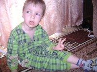 Андрей Цветков, 23 мая 1996, Ейск, id30615055