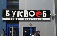 Кирилл Огурцов, 26 февраля 1991, Уфа, id39651488