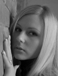 Дарья Егорова, 7 февраля 1996, Кострома, id86682279