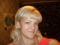 Наталья Курицына, 1 декабря , Кимры, id113747692