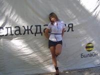 Светлана Муканаева, 8 октября 1999, Оренбург, id113980705