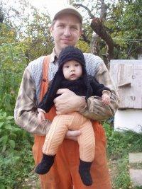 Олег Серяга, Горки, id26809574