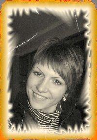 Марина Зубец, 2 августа 1983, Гомель, id28451693