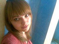 Valentina Elikova, 15 февраля , Киев, id30546299