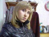 Ольга Пушкарева, 13 апреля , Пермь, id57894539