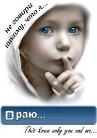 Dima Eremin, 27 января 1997, Казань, id106067334