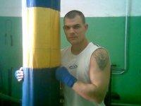 Женя Лебедев, 20 ноября , Никель, id33736238