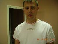 Александр Сенных, 15 декабря , Екатеринбург, id44951767