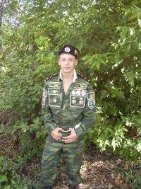Владимир Смирнов, 21 октября 1996, Волноваха, id60719286