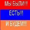 Ghfgh Ghfghghghghfh, 27 января 1997, Томск, id106067335