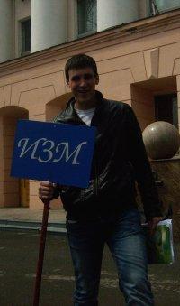 Дима Крамаренко, 26 января , Владивосток, id9385732