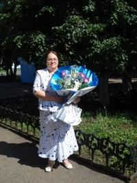 Лида Дмитриева, 14 декабря 1983, Набережные Челны, id109910494