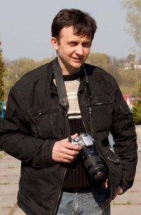 Андрей Помаз, 9 декабря 1973, Сквира, id42301448