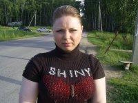 Oksana Lazareva, 14 декабря 1985, Тула, id50442552