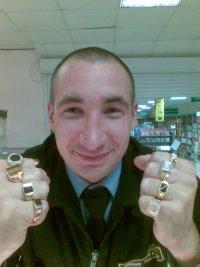 Сергей Семеренко, 28 октября , Новозыбков, id66951450