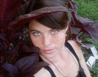 Анастасия Лопатина, 26 августа 1996, Омск, id80535653