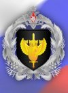 147 Автомобильная база Министерства Обороны Генерального Штаба ВС РФ