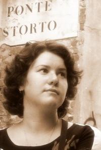 Екатерина Грачева, 6 сентября 1981, Москва, id104410740