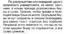 Dfg Df, 23 апреля 1980, Санкт-Петербург, id107892418